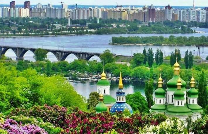 Resultado de imagem para kiev - ucrania